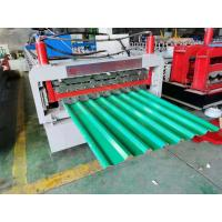 Buy cheap High Efficiency Sheet Roll Forming Machine 4 Tons 20 Meters / Min Working Speed from wholesalers
