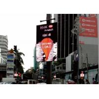 Buy cheap Street Pole Outdoor Advertising LED Display Signs , WiFi 3G exterior led screen from wholesalers