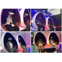 Buy cheap 360 Degree Rotation Arcade Simulator 9D VR Cinema With Single / Double / Triple Outside Cabin product