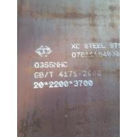Buy cheap Rust Preserved S355J2WP 2000*6000mm Corten Plate Grade A ASTM A558 Standard product