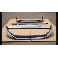 Buy cheap All Around Corner Automobile Bumper Guards 304 Stainless Steel For Suv Cars from wholesalers