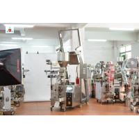Buy cheap Good  competitive price peanuts salt sugar packaging machine food packing machine for super market from wholesalers