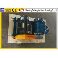 Sewage Treatment 3 Lobe Roots Blower / Belt Drive High Pressure Roots Blower