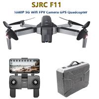 Buy cheap wholesale  SJRC F11 GPS Drone with 5G Wifi FPV 1080P Camera Gesture Control Brushless Quadcopter 25mins Flight Time Fold product