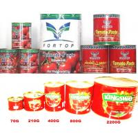 Buy cheap Factory Price Canned Tomato Paste (Brix: 18-20%, 22-24%, 26-28%, 28-30%) from wholesalers