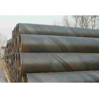 Buy cheap API 5l X60 Spiral Welded Pipe from wholesalers