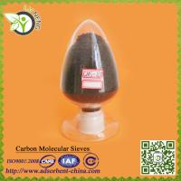 Buy cheap High nitrogen rate long service life carbon molecular sieve CMS-240 product