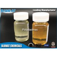 Buy cheap Low Viscosity Polydadmac Water Purifying Chemicals Textile Fixing Agent 26062-79-3 from wholesalers