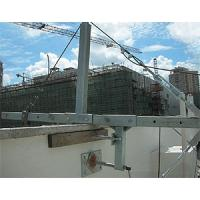 Buy cheap Gondola safety / ZLP series Suspended Platform product