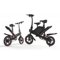 Buy cheap Urban Tourism 12 Inch Folding Bike , Mens Fold Up Road Bike Eco - Friendly from wholesalers