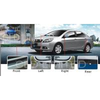 Buy cheap DVR HDPanoramic Car Backup Camera Systems For Safety With 4 Channels DVR Function, Bird View Parking System product