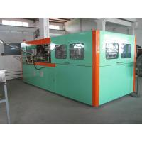 Buy cheap Close Structure Bottle Blowing Machine Low Contamination Stable Rotating System from wholesalers