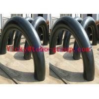 Buy cheap ASTM A234 WPB bend pipe from wholesalers