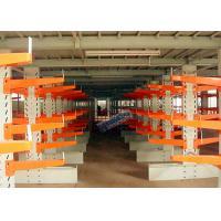 Heavy Duty Cantilever Lumber Storage Racks H Beam Roll - Formed Members