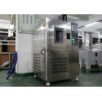 Buy cheap Nonmetal Accelerated Aging Calculator Ozone Chamber CE Leakage Protection from wholesalers