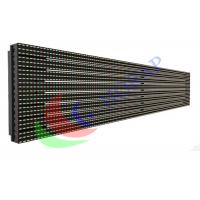 Buy cheap Pitch 13.33mm Transparent LED Curtain Screen Dimension Flexible Floor Standing from wholesalers