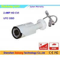Buy cheap Motion Activated Motorized Security Camera with Audio Coaxial Control from wholesalers