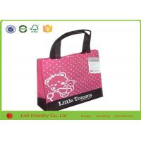 Buy cheap Cute Design Non Woven Shopping Bag Bright Color Laminated Polypropylene Tote Bags from wholesalers