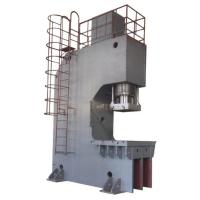 Buy cheap Y21 New condition Single-arm Hydraulic Press machine, C frame Oil Press from wholesalers