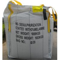 Buy cheap 250-3000kgs FIBC bulk bag,big bags, pp container bags, baffel bag,super sack for chemical product or fine powder product from wholesalers