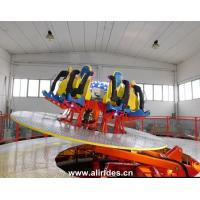 Buy cheap happy twist family rides China Amusement Park RIdes Thrill Rides For Sale from wholesalers