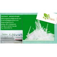 Buy cheap natural menthol crystal(Cas NO.2216-5-15) from wholesalers