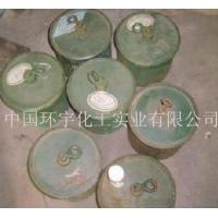 Buy cheap Mercury CAS No.:7439-97-6 from wholesalers