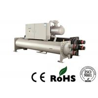 Buy cheap Single Circuit U Tube Shell And Tube Heat Exchanger For Refrigeration System from wholesalers