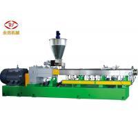 Double Screw Extruder Machine , PET  Plastic Recycling Extruder Machine 400kg/H
