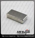 Buy cheap N52 neodymium magnet motor from wholesalers
