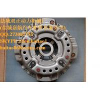 Buy cheap 31210-1221 CLUTCH COVER product