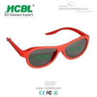 Buy cheap One - off  Master Image Home Theater 3D Glasses With Free 1C Logo Printing from wholesalers