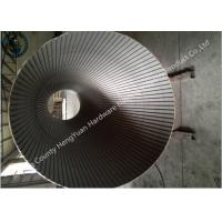 Buy cheap Professional Wedge Wire Mesh Non - Clogging Stainless Steel / LLG Material from wholesalers