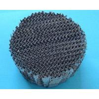 Buy cheap Metallic Structure Packing for Distillation from wholesalers