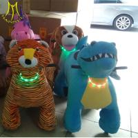 Buy cheap Hansel  carnival animal games ride horse toys arcade games machines for kids from wholesalers