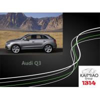 Buy cheap Audi Q3 Intelligent Retractable Side Steps Which Hides Itself Safely When Door Closes product