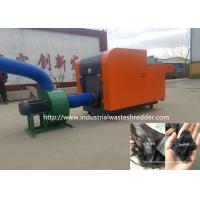 Buy cheap PU Recycling Rag Cutting Machine Artificial Leather Animal Fur Shredder Crusher from wholesalers