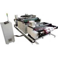 Buy cheap Film Hot Foil Stamping Machine from wholesalers