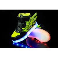 Buy cheap Beautiful Wings Kid LED Light Shoes from wholesalers
