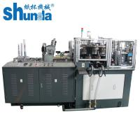 Buy cheap Environment Friendly Paper Cup Making Machine 380V / 220V 60HZ from wholesalers