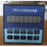 Buy cheap 8 Digital display Single Shaft Stepper Motor Controllers from wholesalers