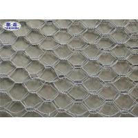 Buy cheap Hexagonal Stone Gabion Wall Cages / Wire Basket Rock Retaining Wall from wholesalers