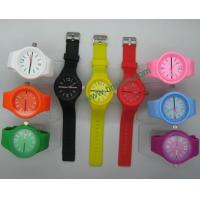 Buy cheap Jelly Quartz Silicone Watch (JS-2006) from wholesalers