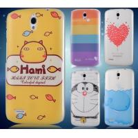 Buy cheap Protective case for HUAWEI c8815/G610c/G610S from wholesalers