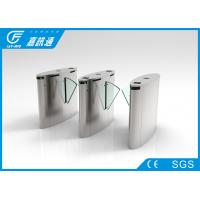 Buy cheap Face recognition Stainless Steel Turnstiles gate , High speed flap gates acccess control system from wholesalers