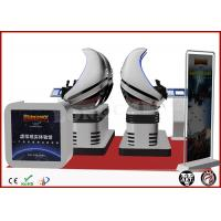 Buy cheap 3 Players Movie Virtual Reality Game Immersive For Amusement Park from wholesalers