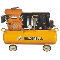 Buy cheap New Frequency Variable Drive Speed Air Compressor product