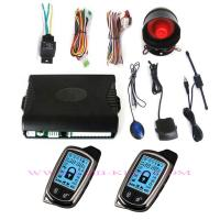 Buy cheap 2 Way Car Alarm System With LCD Display product