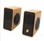 Buy cheap Real Bamboo Wired Wooden Speaker , Super Bass Multimedia HiFi Desk Stereo Speaker from wholesalers
