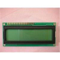 Buy cheap Serial lcd module from wholesalers